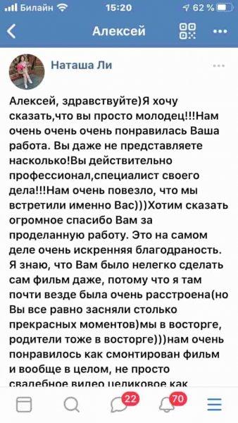 IMG_3776-min-min