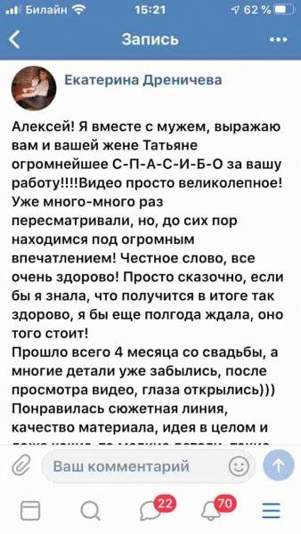 IMG_3778-min-min